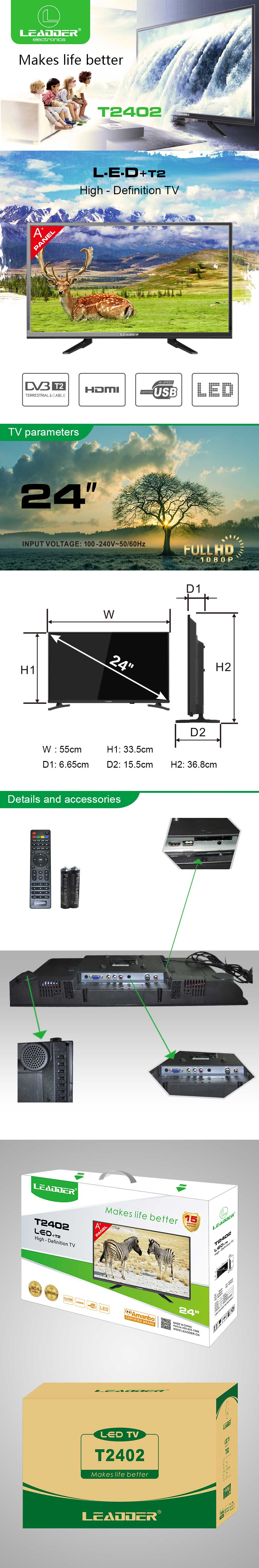 LEADDER LED TV 24 inches High quality surround sound T2402 high-definition tv DVB-T2 terrestrial&cable